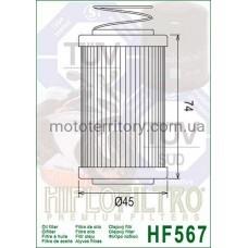 HifloFiltro HF567 масляный фильтр