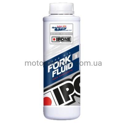 Ipone Fork Fluid 3W (1 литр) вилочное масло