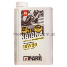 Ipone Full Power Katana 10W50 (2 литра) моторное масло